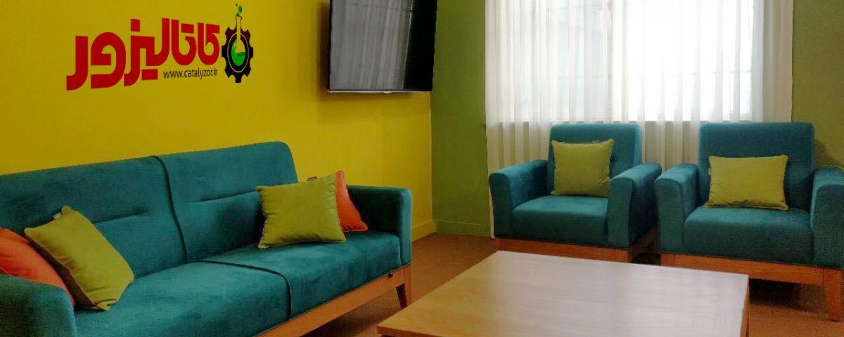 اتاق مهمان و گفتگو